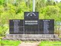 Cenotaph_Perth_Andover 0542