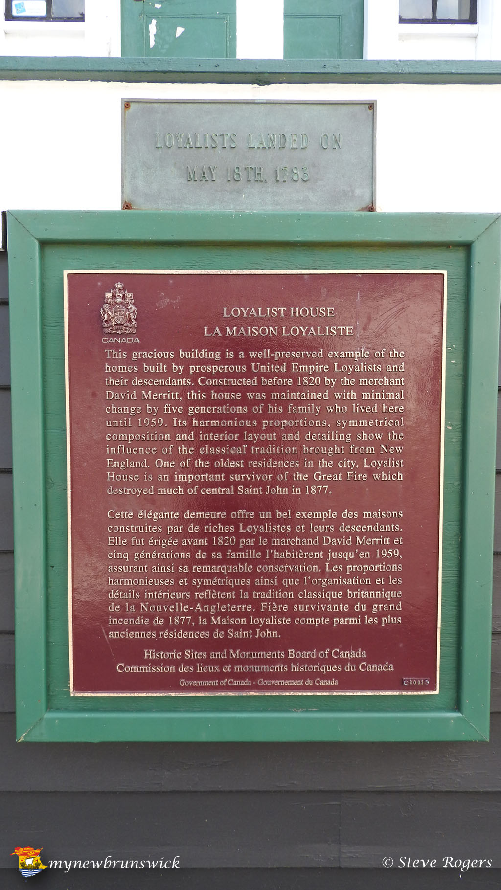 Loyalist House219