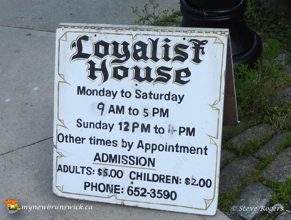 Loyalist House220
