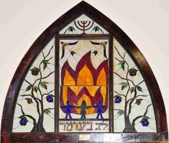 Stained Glass window at Tiferes Israel Synagogue - Moncton