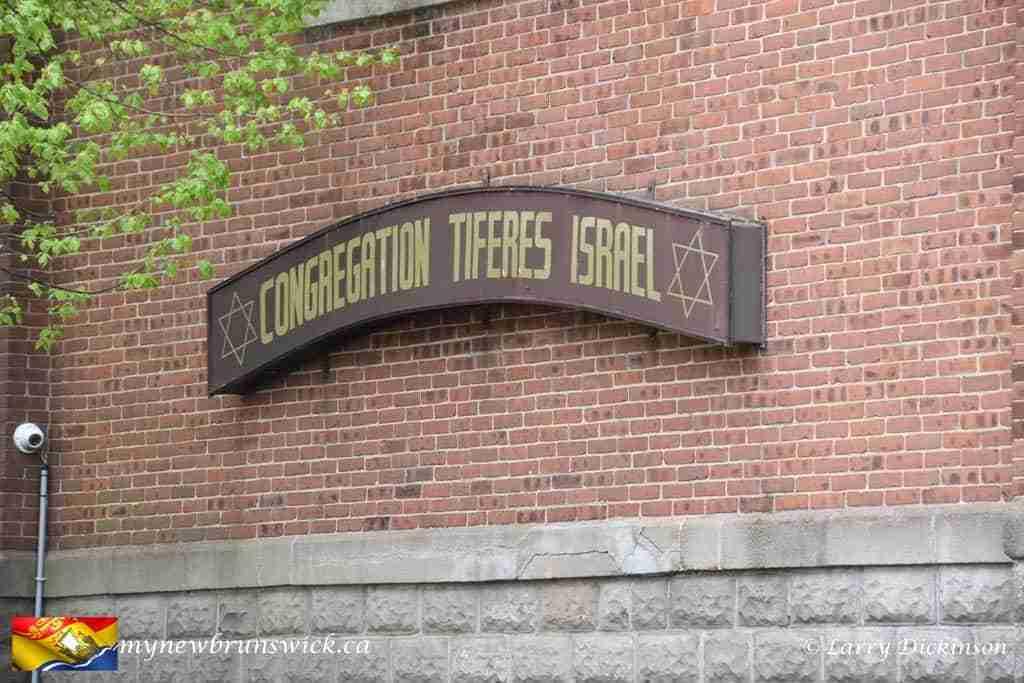 Tiferes Israel Synagogue - Moncton