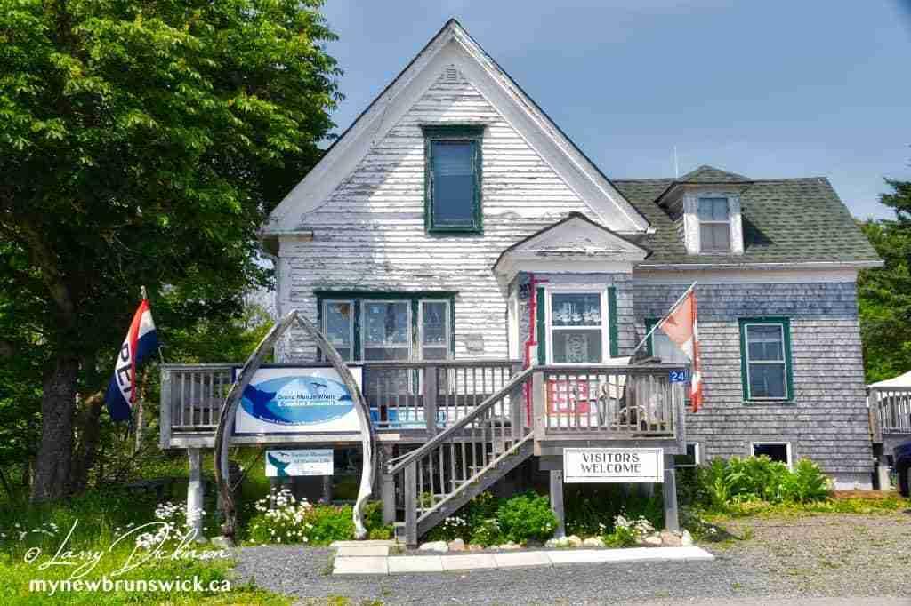 Gaskin Museum of Marine Life – Grand Manan